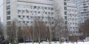 Городская поликлиника № 195, Москва: специалисты, адрес, как добраться