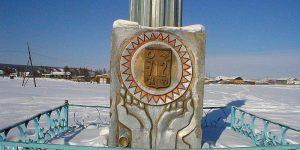Оймякон – суровое российское село с рекордно низкой средней температурой в -50°C