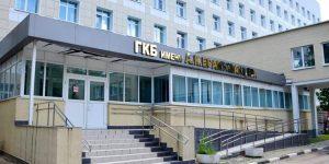 Городская клиническая больница № 20 (Москва, «Бабушкинская» станция метро): адрес, отделения, отзывы