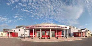 Кардиологи Хабаровска: отзывы. Кардиологические центры в Хабаровске