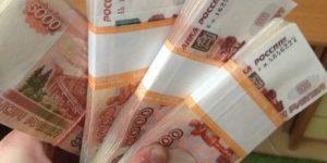 Где взять денег безвозмездно на халяву — 9 верных способов