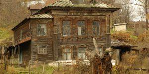 Санаторий МВД «Горбатов», Нижегородская область: адрес, услуги, отзывы