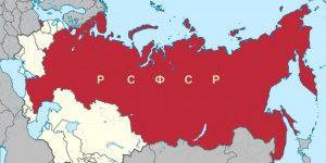 Флаг и герб РСФСР: фото, описание и значение символов
