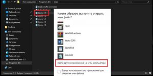 Настройка меню Windows-систем: несколько простейших способов