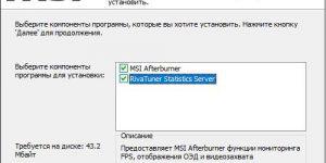 Как в MSI Afterburner включить FPS? Советы по использованию программы