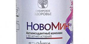 БАД «Сибирское здоровье Новомин»: как принимать при онкологии, состав, отзывы врачей-онкологов