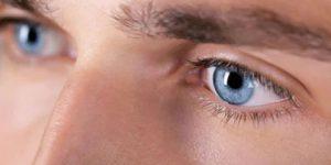 Чтобы узнать человека, посмотри ему в глаза